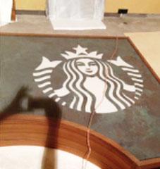 Starbucks' logo