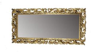 Klaxon Mirror.jpg