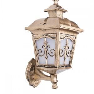 londonderry-antique-golden-small-outdoor-wall-sconce - outdoor-lighting