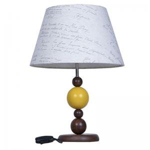 yellow-ball-wood-table-lamp-with-calligraphy-shade - table-lamps