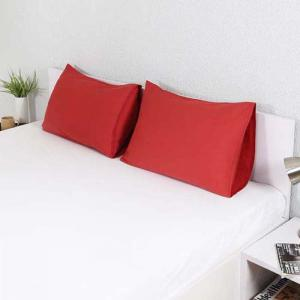 dates-red-cotton-2-pillow-covers-18-x-28 - bed-linen