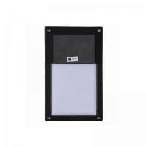 kelo-outdoor-wall-light - outdoor-lighting