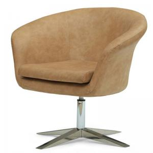 kharkiv-lounge-chair-beije-leatherite - chairs