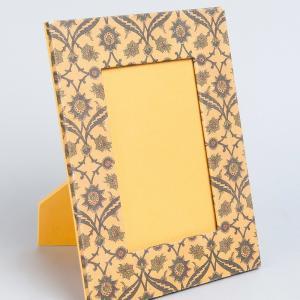 paper-farheen-photo-frame - photo-frames