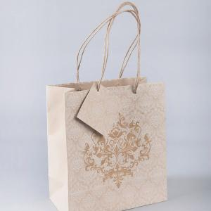 paper-bag-with-tissue-and-tag - gifts