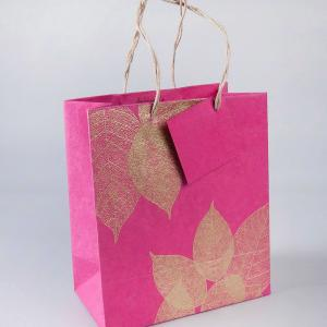 paper-bag-with-tag - gifts