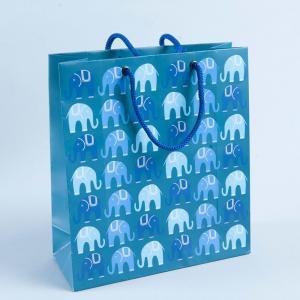 elephant-print-paper-bag - gifts